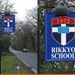 Roadside Hanging Sign for Rikkyo School